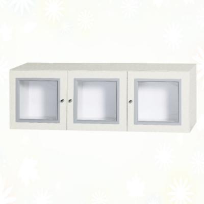 文創集 克爾 環保4尺南亞塑鋼三開門置物櫃/收納櫃-121.2x41.5x40.4cm免組