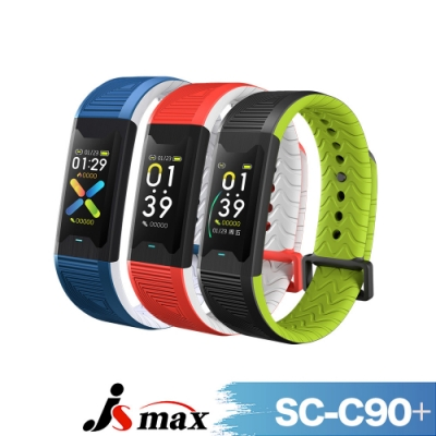JSmax SC‑C90 PLUS智慧多功能健康管理運動手環 血氧監測