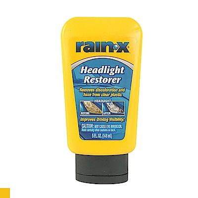 美國原裝進口 RAIN-X 大燈 修復 清潔 美國原裝進口