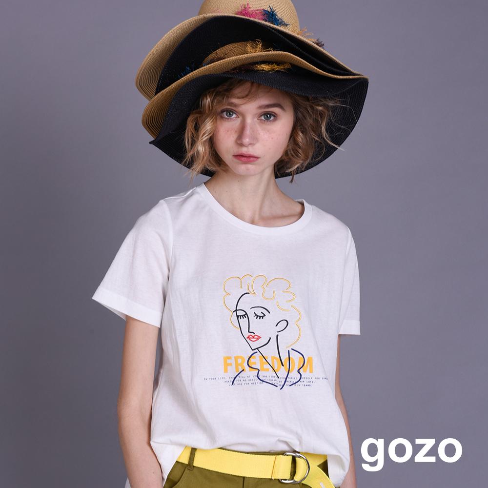 gozo 法國女人之自由愛戀棉T(二色)