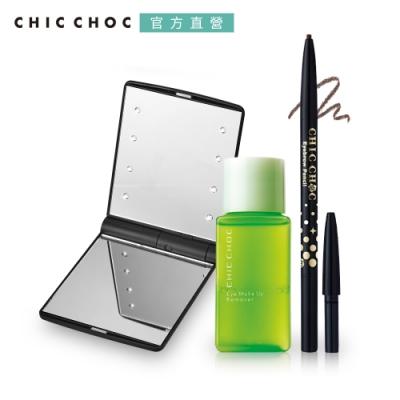 CHIC CHOC 熱銷好評電眼眉筆組(3色任選)