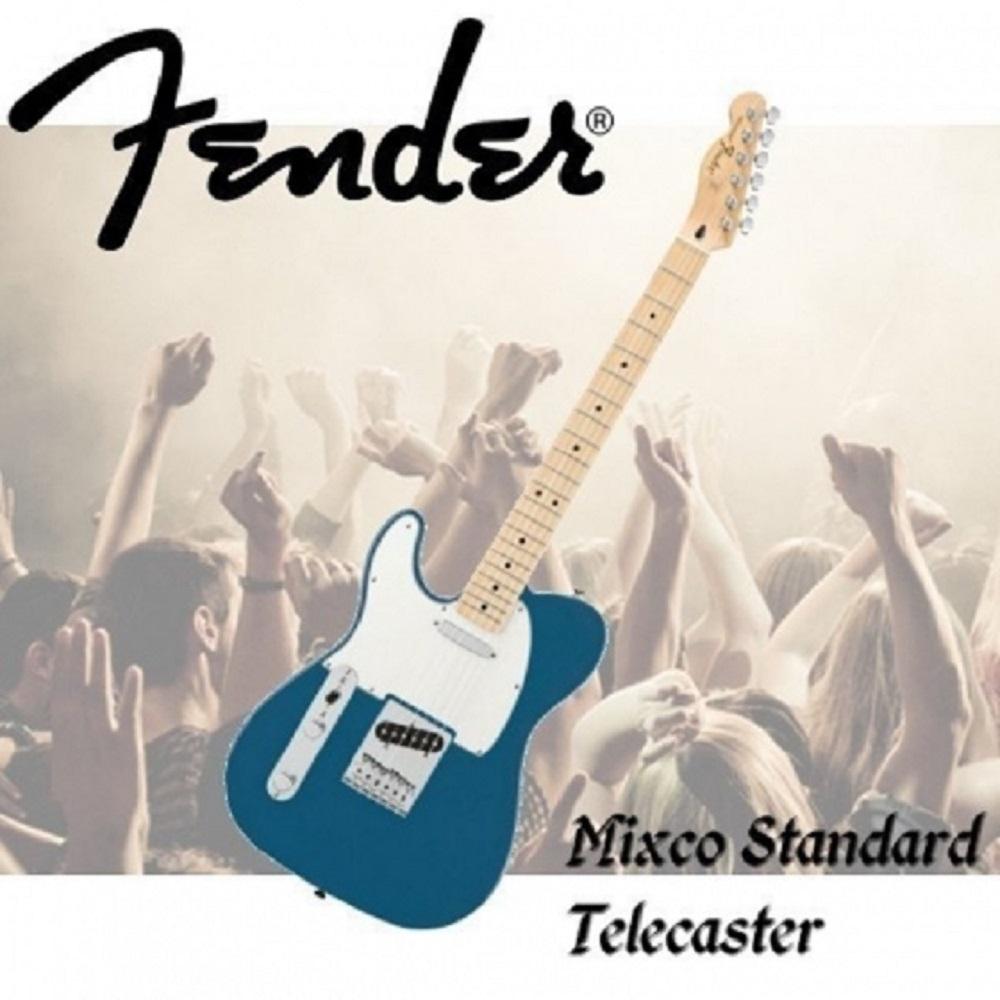 Fender Standard Telecaster Maple LPB /電吉他