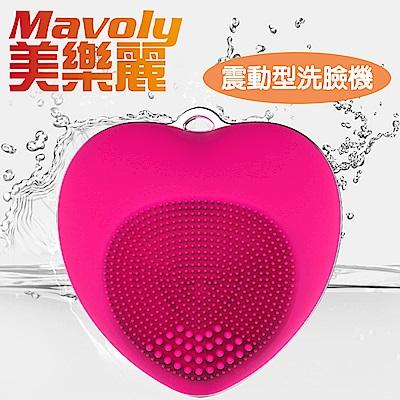 美樂麗 心型聲波潔面 電動洗臉機 C-0131 (約可使用200分鐘)