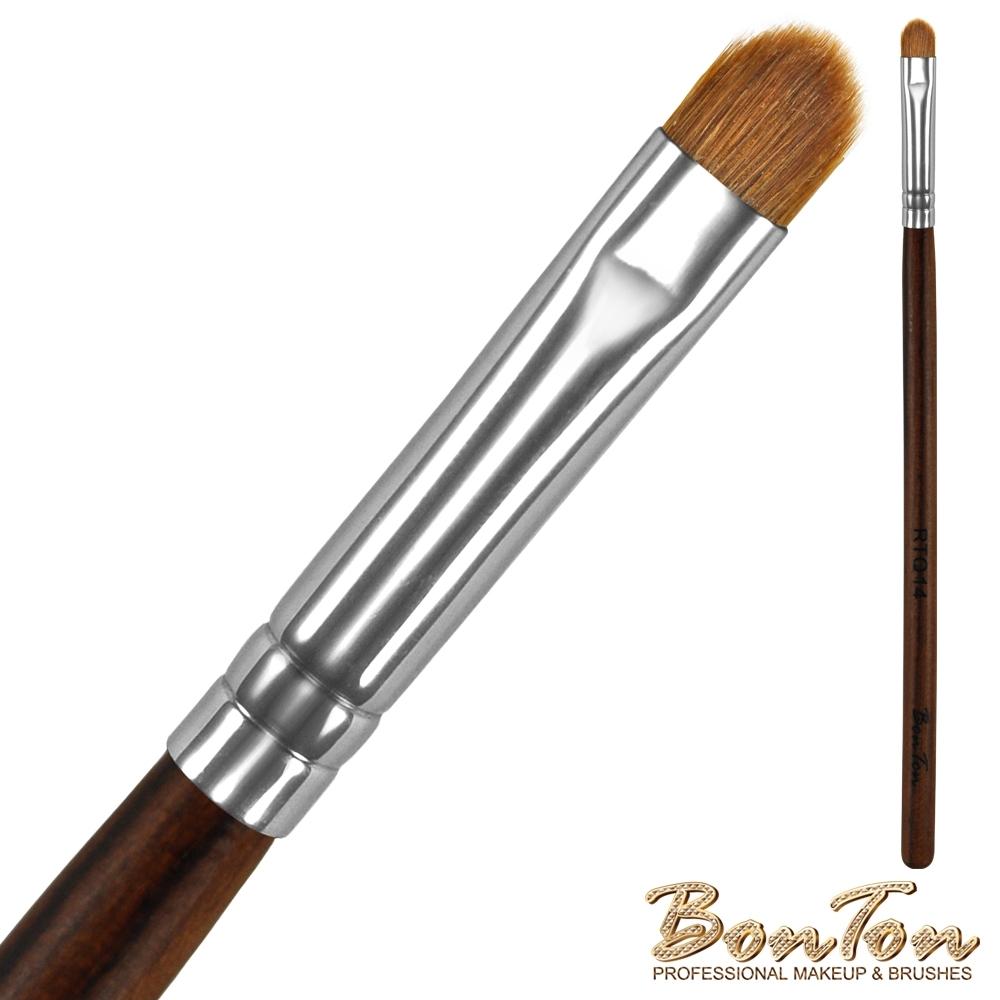 BonTon 原木系列 小眼影刷(XS) RTQ14 頂級100%貂毛