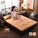 Effect 柔軟親膚-羊羔絨保暖日式床墊(雙人/2色可選)