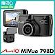 Mio MiVue 798D 2K 雙鏡頭 極致銳利 WIFI GPS 行車記錄器 product thumbnail 1