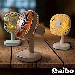 aibo AB207 USB充電 自動旋轉桌上型夜燈風扇(素雅直網