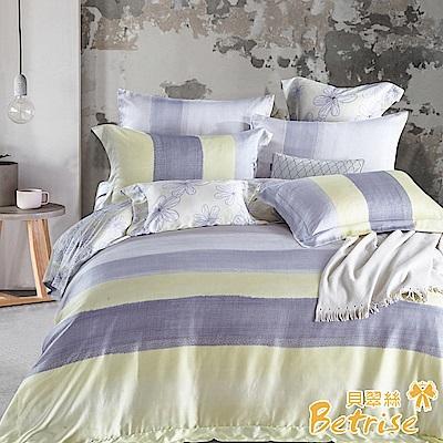 Betrise花吉 單人-100%奧地利天絲三件式兩用被床包組