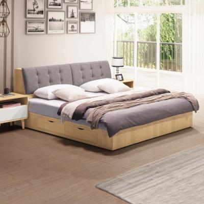 Boden-曼特6尺北歐風雙人加大床組(附插座床頭箱+四抽收納床底)(不含床墊)