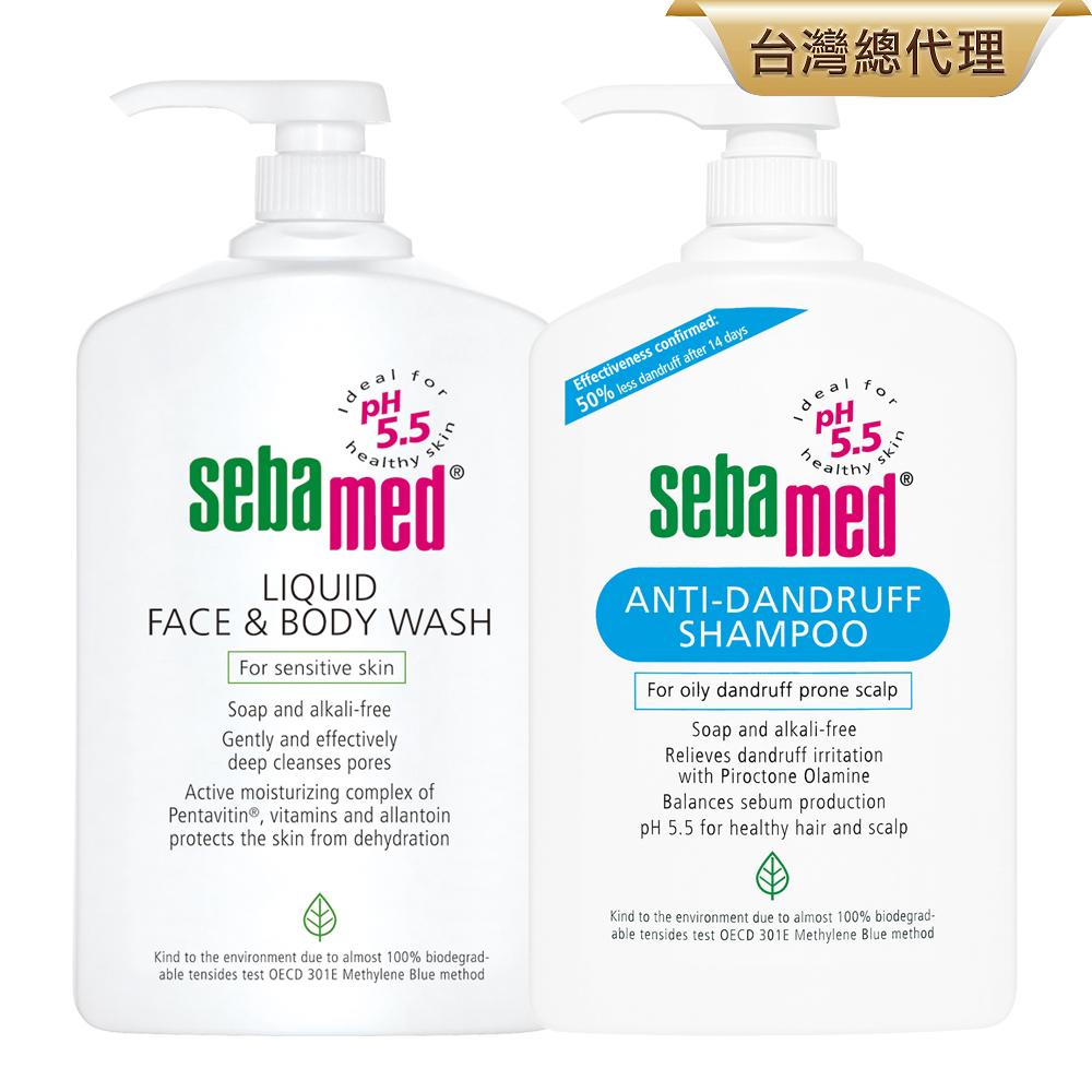 sebamed施巴 潔膚潔髮健康組