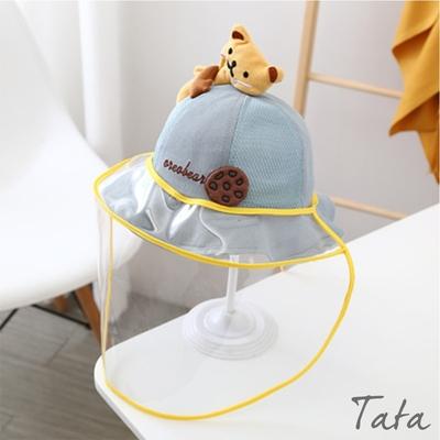 童裝  小熊造型兒童防疫漁夫帽 共二色 TATA KIDS