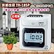 京都技研 TR-185P 六欄位電子打卡鐘 product thumbnail 1