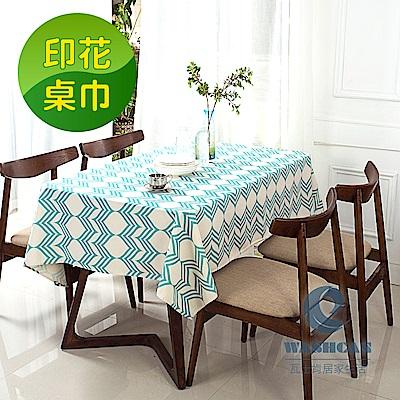 Washcan瓦士肯 清新印花桌巾-北歐暮色叢林 120x170cm