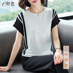 初色  韓版簡約撞色針織衫-共3色-(F可選)