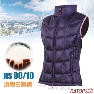 瑞多仕 女30丹超輕羽絨背心(JIS 90/10)_RAD754 暗紫色