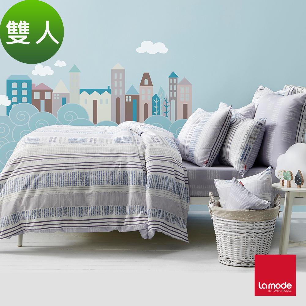 La Mode寢飾 蔚藍海岸環保印染100%精梳棉兩用被床包組(雙人)