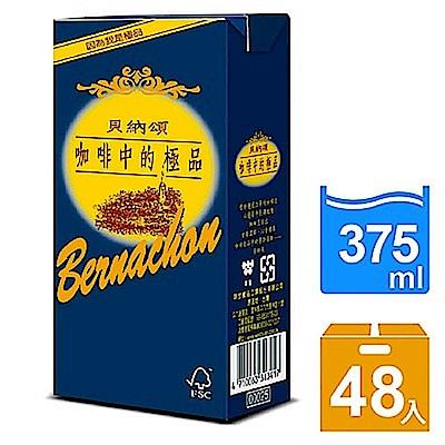 【貝納頌】咖啡(375mlx24入)*2箱