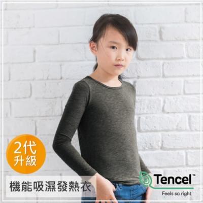 貝柔Tencel 機能吸濕發熱保暖衣_兒童圓領(麻灰)