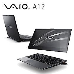VAIO A12 12吋日本製二合一筆電 i7-8500Y/16G/512G/Pro深夜黑