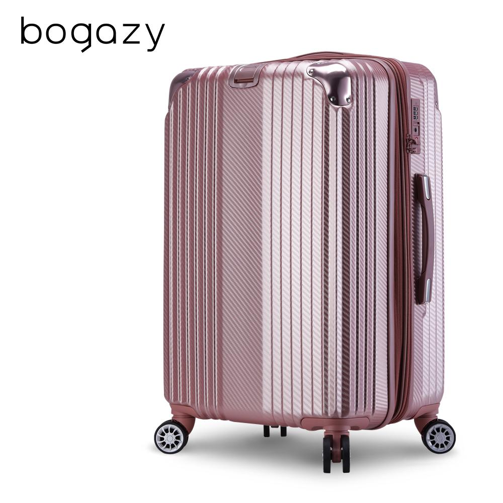 Bogazy 眩光迷情 20吋防爆拉鍊可加大編織紋行李箱(玫瑰金)