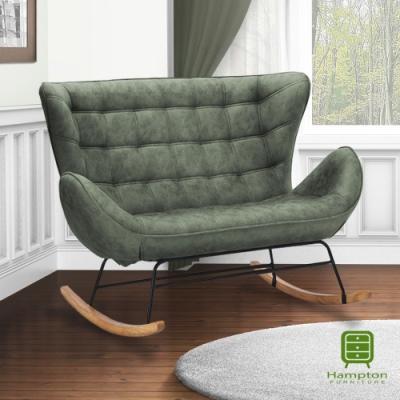 漢妮Hampton海明威雙人搖椅-湖水綠