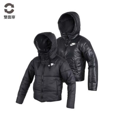 NIKE 女鋪棉外套-保暖 長袖外套 連帽外套 立領 雙面穿 黑白