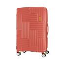 AT美國旅行者 30吋Velton 跳色幾何防盜拉鍊可擴充剎車輪行李箱(多色可選)