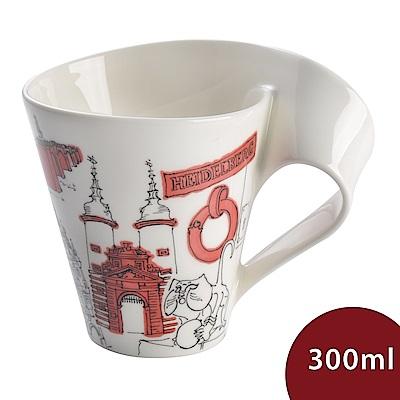 Villeroy & Boch 唯寶 城市波浪馬克杯-海德堡(300ml)