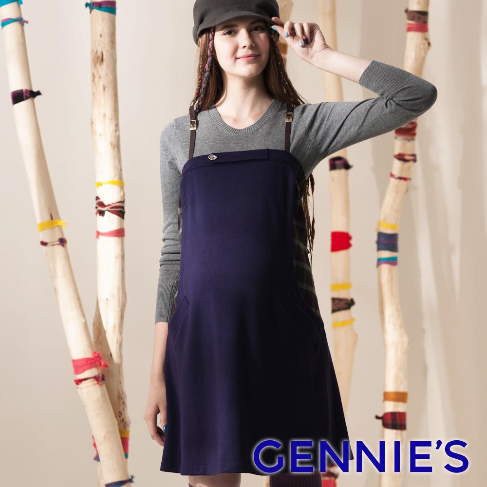 【Gennie's奇妮】俐落率性吊帶秋冬孕婦背心洋裝-紫(G2406)