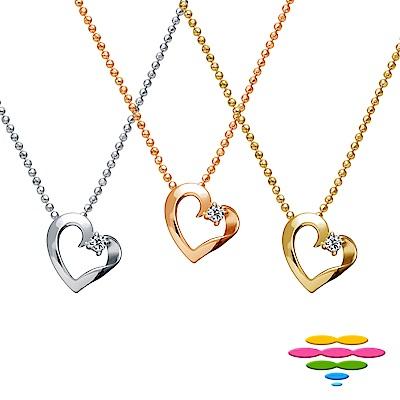 彩糖鑽工坊 愛心鑽石項鍊(3選1) 心有獨鍾系列