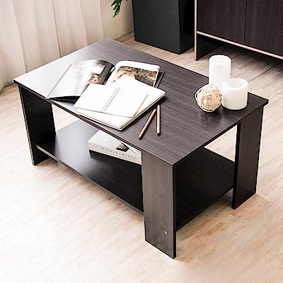 《HOPMA》DIY巧收時尚茶几桌