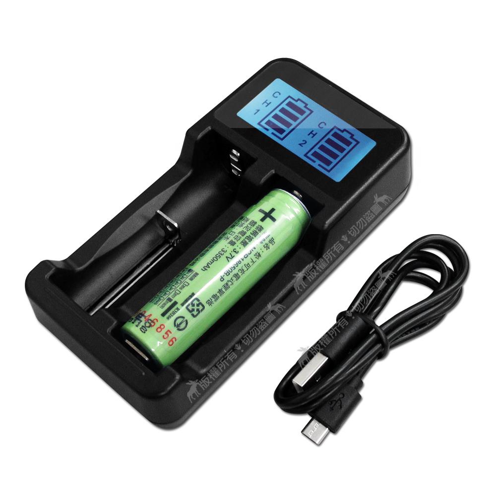 日本松下 NCR18650B 3350mAh認證版凸頭鋰電池+LCD液晶雙槽充電器