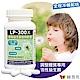 赫而司 LP-300X優勢益生菌(60顆/罐)調整體質舒敏活性乳酸菌七益菌強化配方+益生素素食膠囊 product thumbnail 1