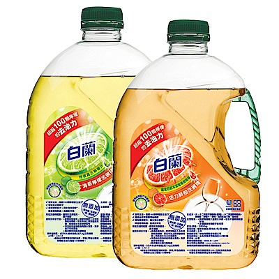 時時樂限定白蘭動力配方洗碗精2.8kg鮮柚檸檬