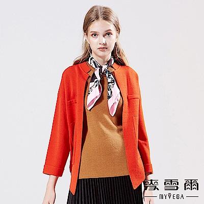 【麥雪爾】羊毛小香風寬鬆針織外套-柑
