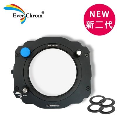 EverChrom彩宣 新二代方形濾鏡磁吸支架EC100 Mark II(含偏光鏡套組)