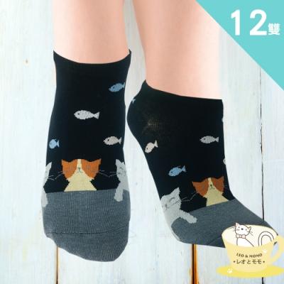 情侶貓-買10送2-少女緹花船形襪(高級200針)LM952