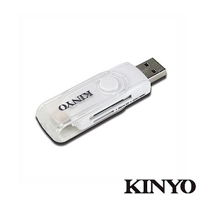 KINYO TypeC+OTG 2合1 Micro USB讀卡機 KCR512