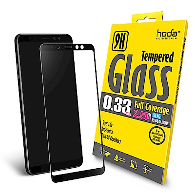 【hoda】Samsung A8+(2018) 2.5D高透光滿版9H鋼化玻璃保...