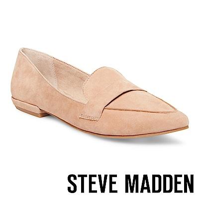 STEVE MADDEN-CARVER-麂皮尖頭百搭樂福鞋-絨棕