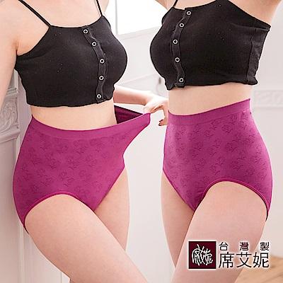 席艾妮SHIANEY 台灣製造 超加大彈力舒適內褲 孕婦也適穿 52吋腰圍內適穿