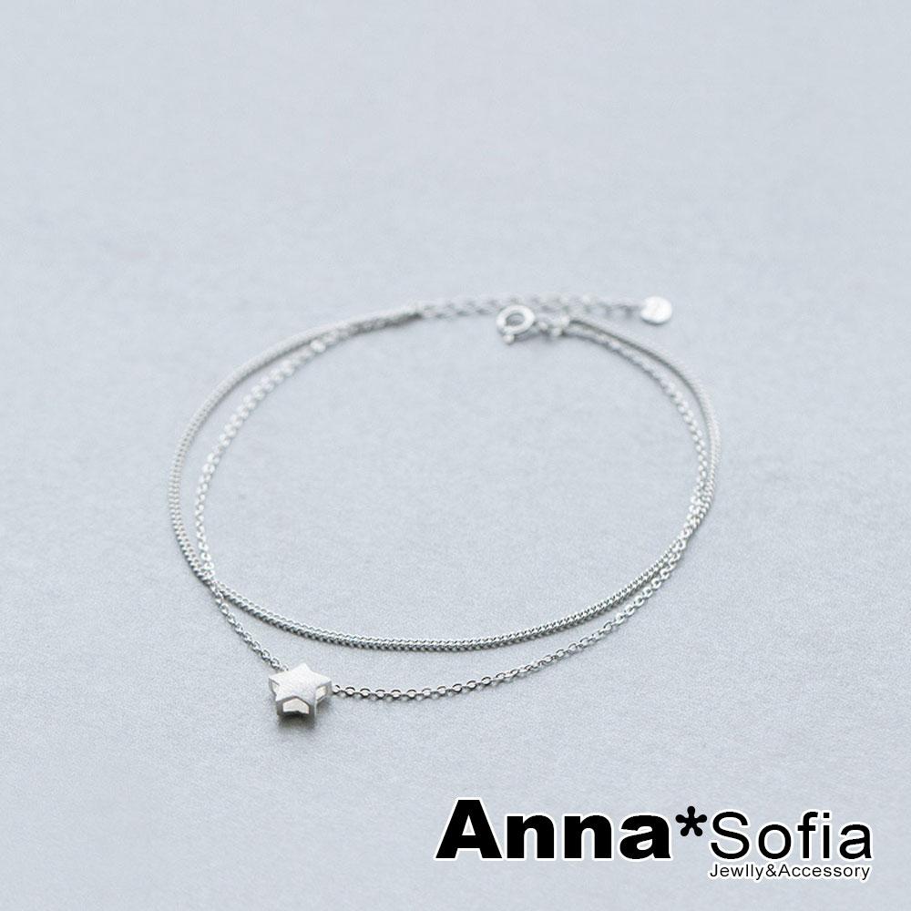 【3件5折】AnnaSofia 拉絲立體星雙層鍊 925純銀腳鍊(銀系)