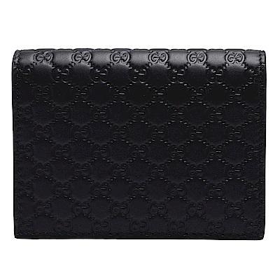 GUCCI 經典Guccissima GG壓紋牛皮暗釦信用卡夾(黑色-附零錢袋)