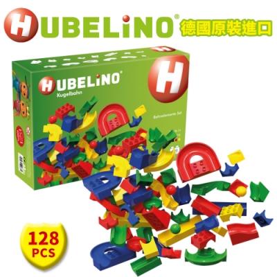 【德國HUBELiNO】軌道式積木零件組(128pcs)