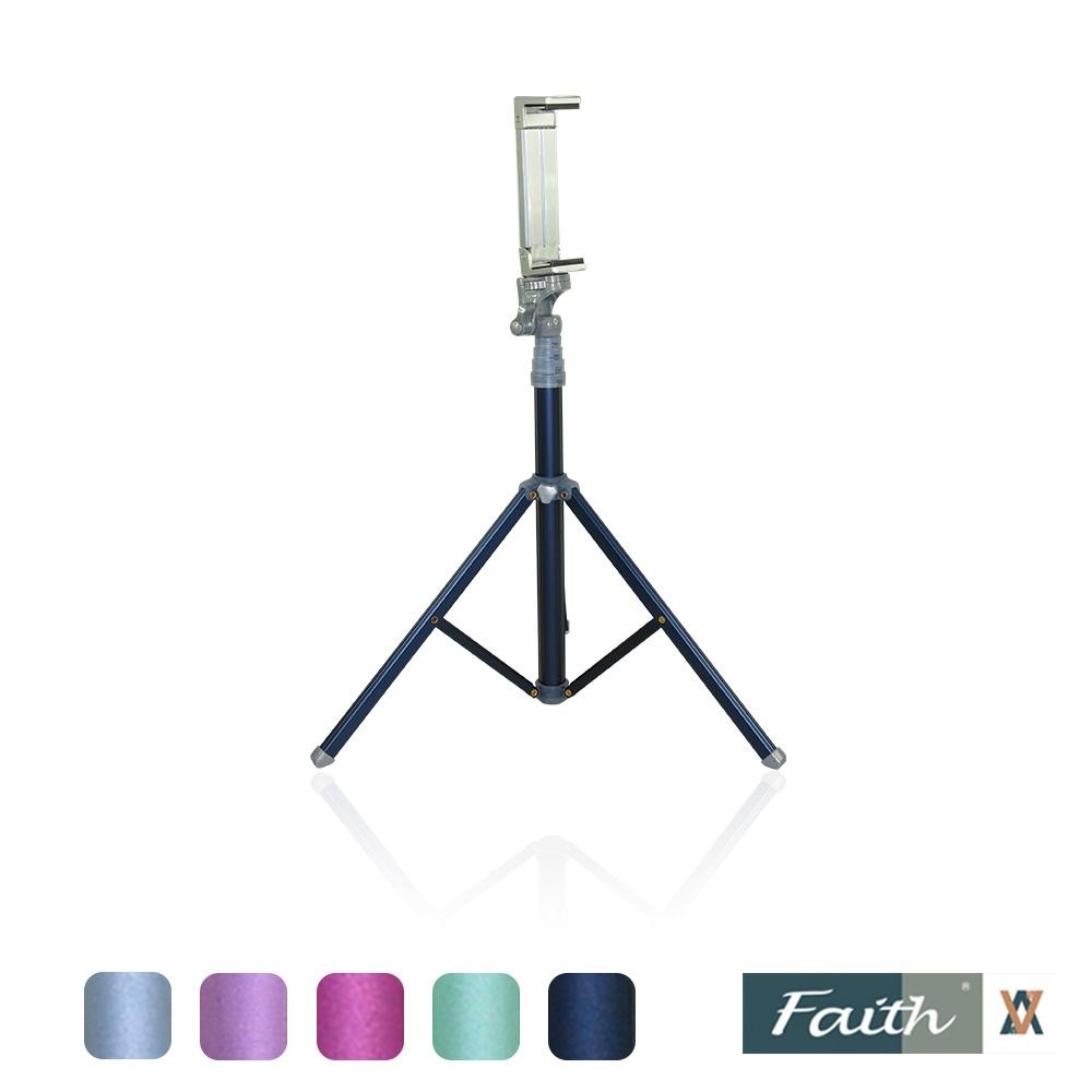 Faith 輝馳 LP-TS1 3代 平板支撐腳架 (含平板夾)
