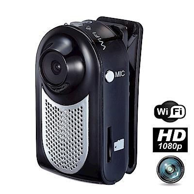 【Q20】1080P WIFI超廣角160度低照度攝影機-附32G記憶卡