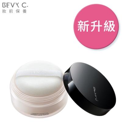 BEVY C. 新升級-裸紗親膚 控油瓷肌蜜粉 15g(抗油光空氣蜜粉)
