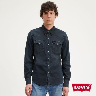 Levis 男款 牛仔襯衫/Barstow 經典V型雙口袋/修身版型/彈性布料