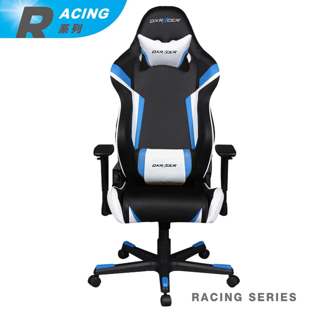 【DXRACER】急速狂飆 Racing系列 OH/RW288/NBW 電競賽車椅(黑藍白)