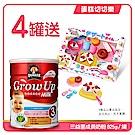 桂格 三益菌成長奶粉(825gx4罐)特價組